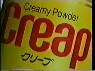 MedicineFilms.com - Creamy Powder Creap