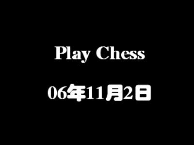 MedicineFilms.com - Play Chess