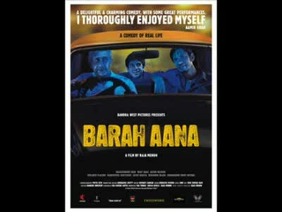 MedicineFilms.com - Barah Aana  The Star Cast