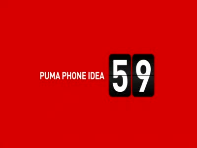 MedicineFilms.com - Puma Phone - It's got solar power